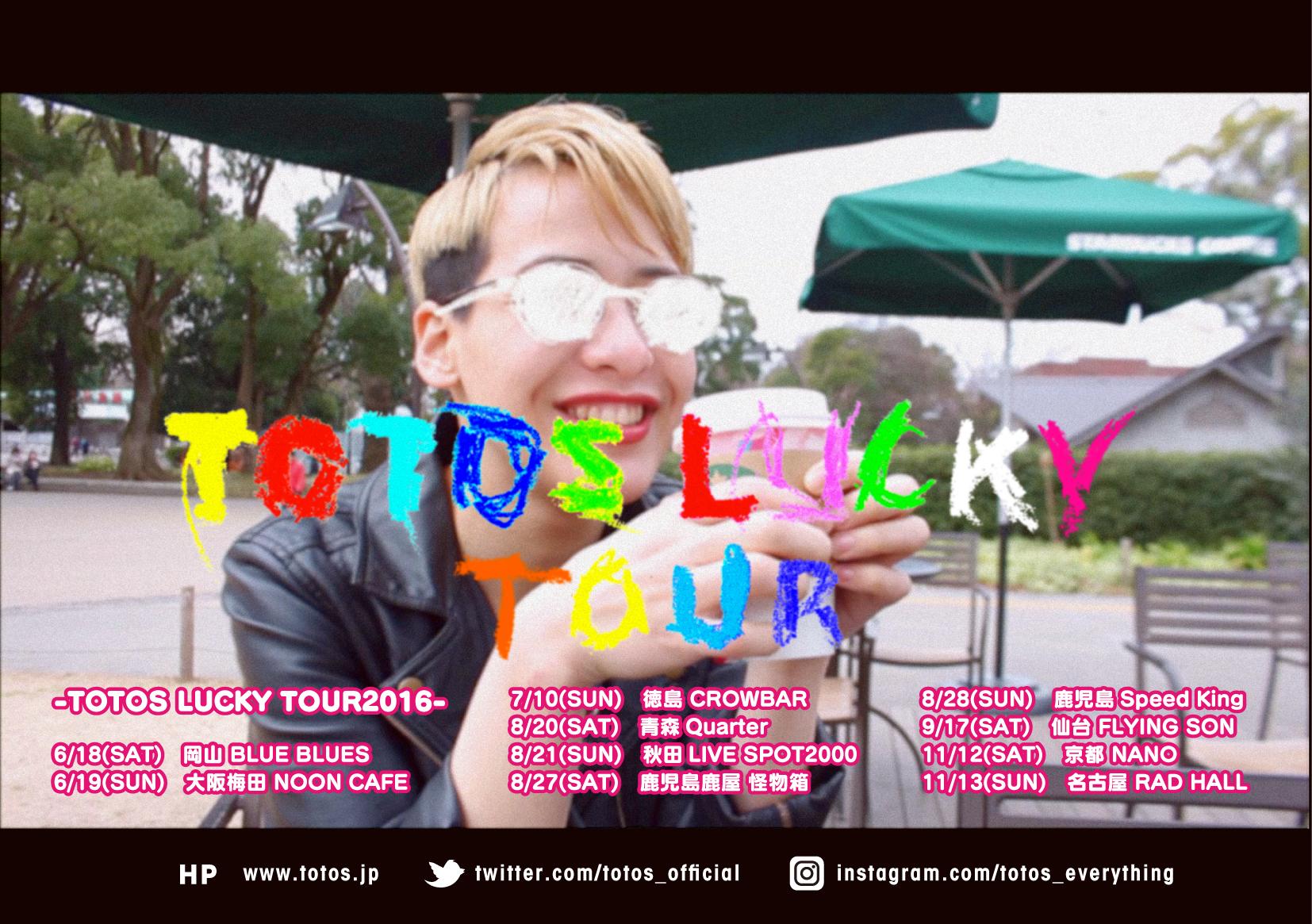 LUCKY TOUR2016